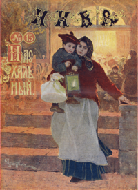 Niva-1911-15-cover.png