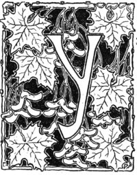Niva-1911-11-elements-bukvitsa-u.png