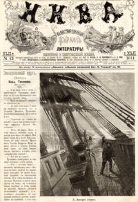 Niva-1911-42-cover.png