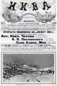 Niva-1911-10-cover.png