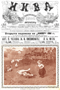 Niva-1911-4-cover.png